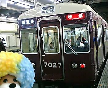 阪急電鉄乗車記念パピコ