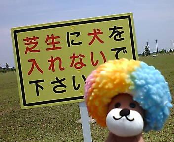 熊谷モーモー臭ジアム