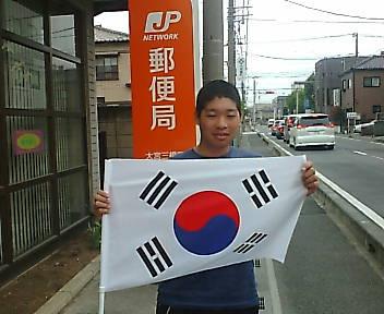 釜山港へ帰れだゾ