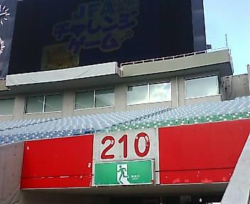 210だゾ